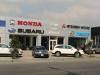 Honda (Babek pr.)